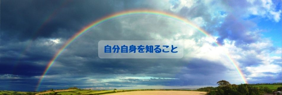 氣質学とセレクトショップ/ハッピースタイルHIKARI